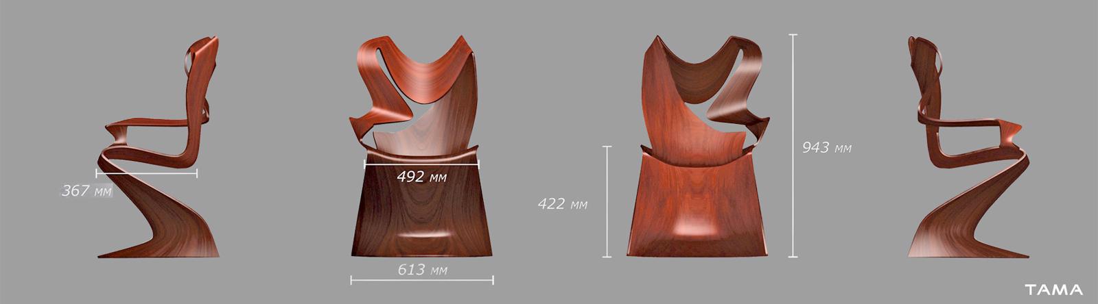 plans chaise Cadenza