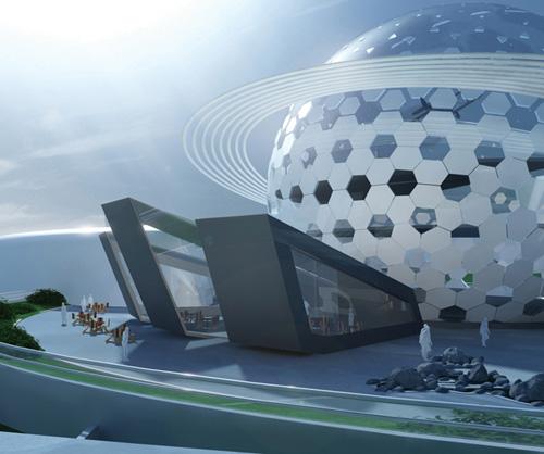 New Belgrade Planetarium and Science Center